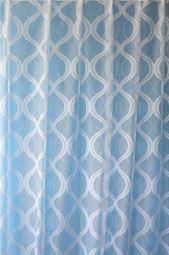 Vorhang NIKOLA 250x250 cm